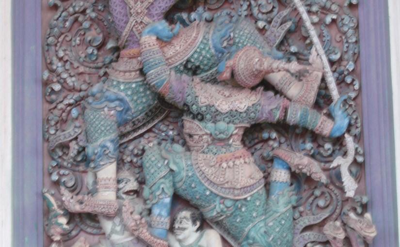 Kambodscha ade