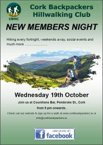 New Members Night