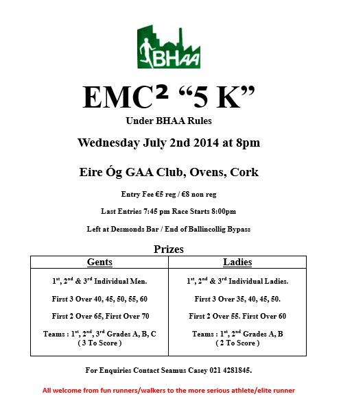 EMC 5k 2014 Flyer