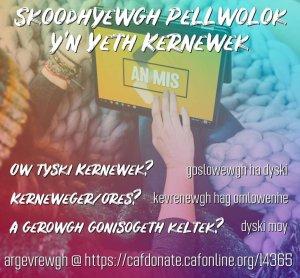 Please support Cornish language TV - Click Image