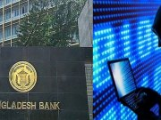 Bangladesh bank cyber attack