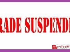 trade suspenden