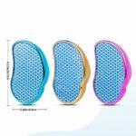 Fichier Pied Pédicure Callus Remover Hypoallergénique Incassable Verre Exfoliant Scrubber D'or Pour Les Accessoires De Beauté De Maquillage De Pieds Secs Humides