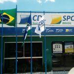 Dia de Corpus Christi é feriado em Surubim; comerciantes devem pedir autorização para abrir lojas