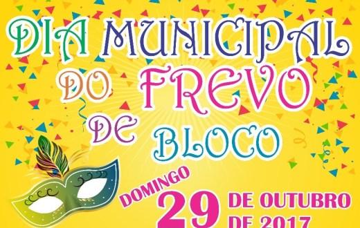 Surubim: Dia Municipal do Frevo de Bloco será comemorado em 29 de outubro