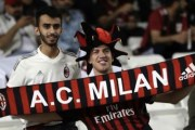 Fundo dos EUA irá ajudar investidores da China a comprar Milan