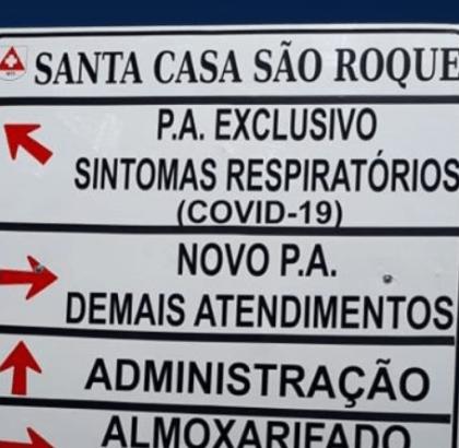 Santa Casa São Roque - Centro de Covid-19