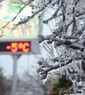 Frio em São Roque