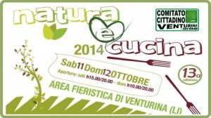 il logo della manifestazione 2014