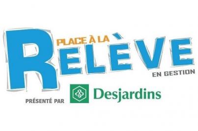 Logo Place à la Relève en Gestion
