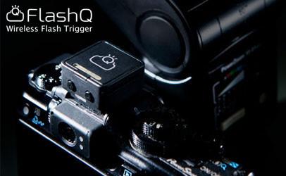 flash q flash trigger