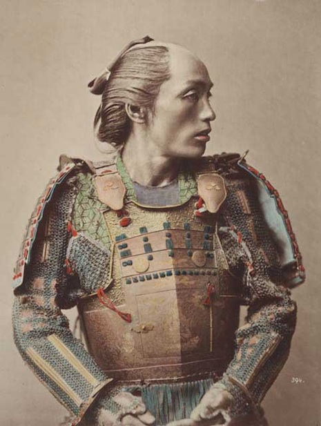 samurai felice beato