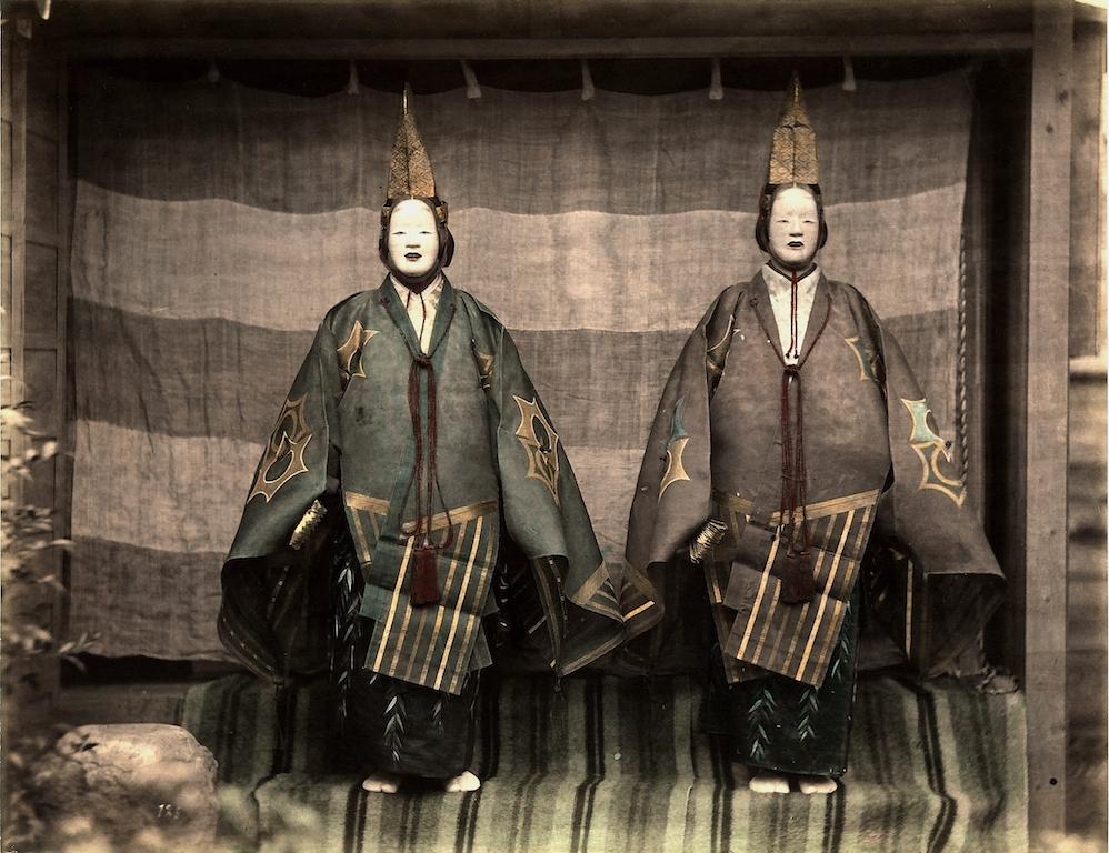 costumi giapponesi felice beato