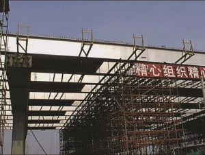 Structural Steel-3