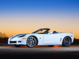 2005 – 2013 Corvette: Service Bulletin: Special Coverage Adjustment – Airbag Light On
