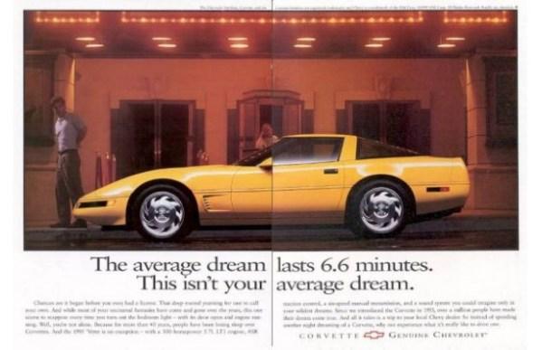 31-1995 averagedream_