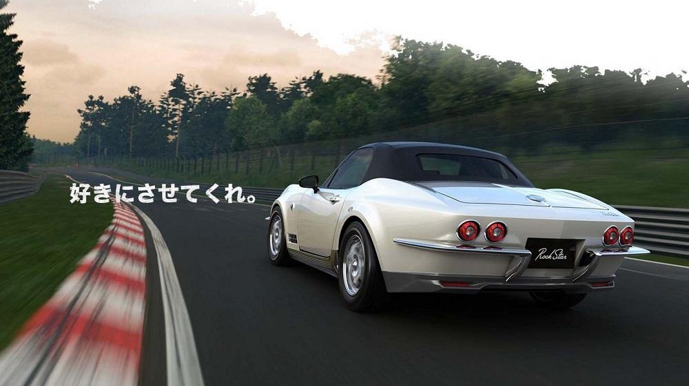 Mitsuoka Rock Star Mazda Miata Corvette Corvetteforum.com