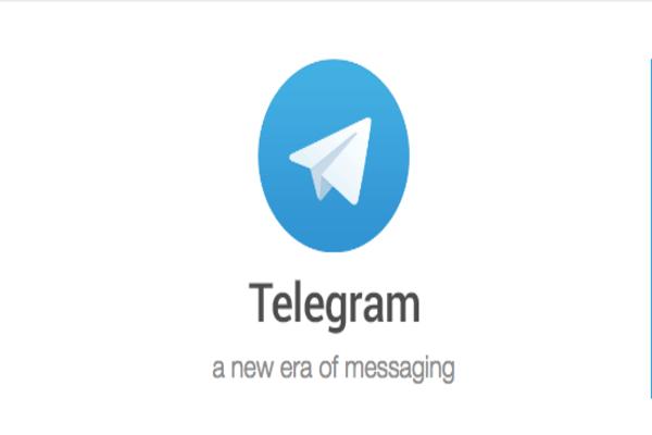 telegram ( a new era of message)
