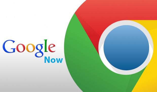 google-now-Logo.jpg