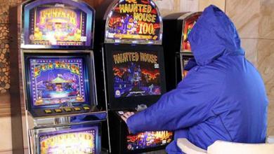 Photo of Scommesse e gioco: denunciato operatore, multa da 100mila euro