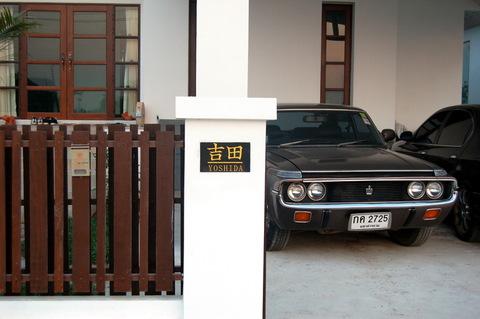20080217banhao-front0017.jpg