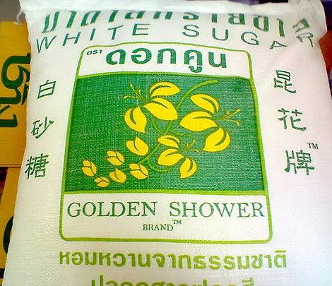 golden-shower-sugar.jpg