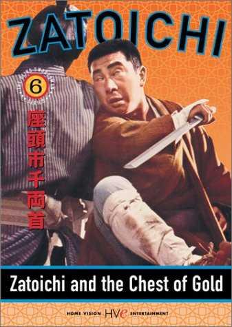 zatoichi-poster06.jpg