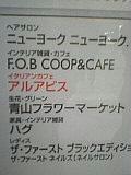 FOBCOOP.jpg