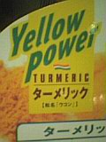 YELLOWPOWER.jpg