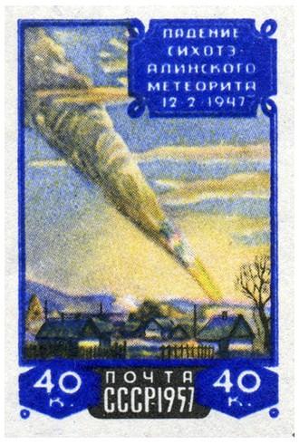 Znaczek pocztowy Sikhote-Alin