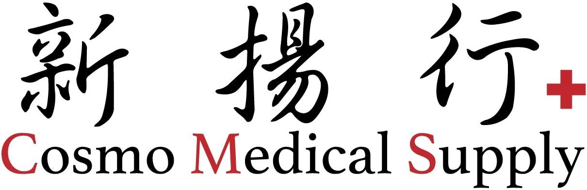 新揚行專業醫材