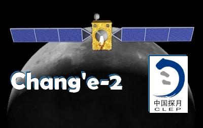 Chang'e 2 (http://www.cosmos.1.bg)
