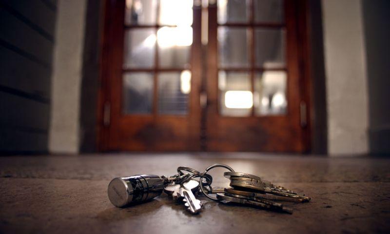 «Που έχουν πάει τα κλειδιά μου»; Τώρα ξέρεις!