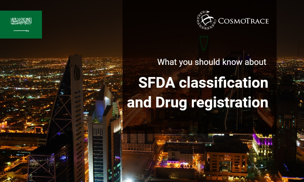 SFDA - CosmoTrace - Blog Featured Image