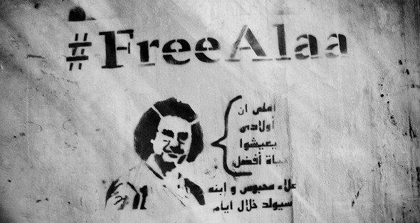 Free Alaa - campagna