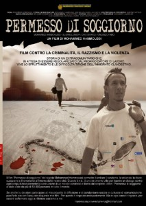 permesso-di-soggiorno-la-locandina-del-film-2016