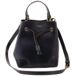 Furla Stacy Small Drawstring Bucket Bag Costco Australia