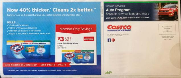 April 2018 Costco Coupon Book Page 23