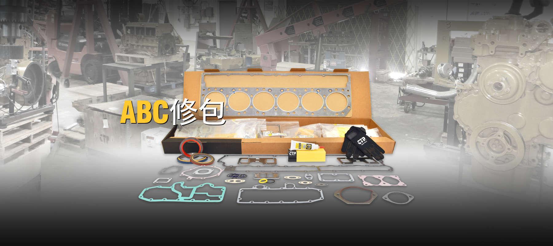banner-slide05-bg-ch-2