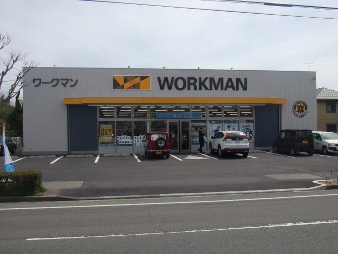 ワークマン菊川半済店