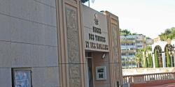 Musée des timbres et des monnaies