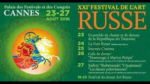Festival de l'Art Russe à Cannes