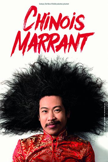 "BUN HAY MEAN ""Chinois Marrant"""