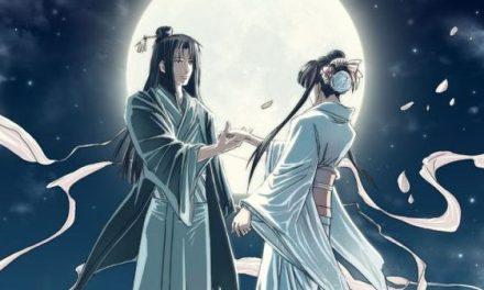 Tanabata, fête japonaise des Trois Étoiles