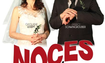 NOCES DE ROUILLE LE FILM