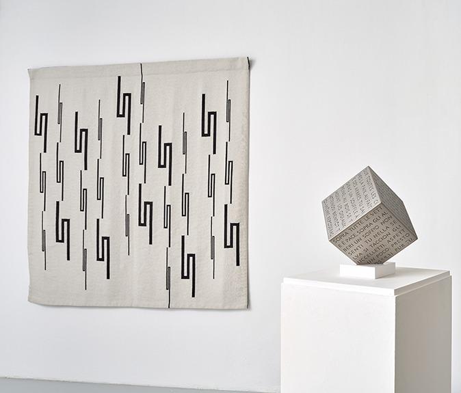 Exposition Vera Molnar à Mouans Sartoux