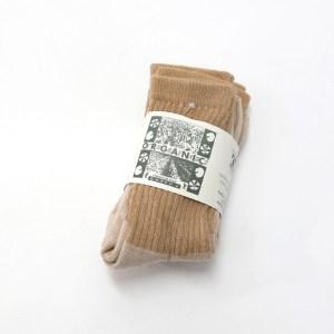 organic brown socks