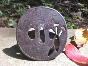 antique tsuba