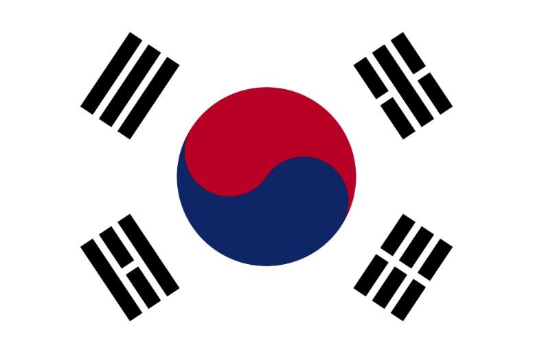 How To Pronounce Korean Names