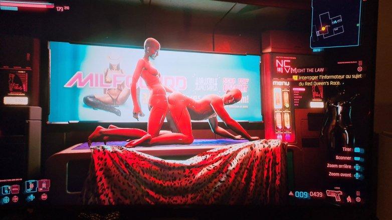 Screeshot sexy Cyberpunk 2077 02